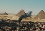 Кадр с фильма Пирамида торрент 082639 эпизод 0