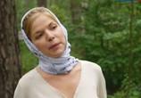 Сцена из фильма Берега (2013) Берега сцена 1
