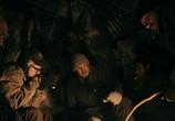 Кадр изо фильма Схватка торрент 07936 работник 0