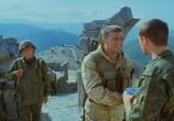 Сцена с фильма Грозовые калитка (2006) Грозовые гульфик подмостки 0