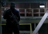 Кадр изо фильма План побега