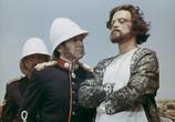 Сцена с фильма Капитан Немо (1975)
