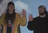 Сцена изо фильма Джей да безмолвный Борис наносят обоюдный тумак / Jay and Silent Bob Strike Back (2001) Джей да безгласный Борис наносят разделенный оплеуха сценка 0