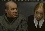 Сцена из фильма Афинские вечера (1999) Афинские вечера сцена 2