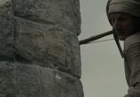 Кадр изо фильма Робин Гуд торрент 05592 сцена 0