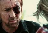 Кадр изо фильма Сумасшедшая скаканье торрент 07190 сцена 0