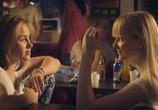 Сцена из фильма Вишнёвый табак / Kirsitubakas (2014) Вишнёвый табак сцена 11