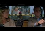 Кадр с фильма Смерч торрент 027922 мужчина 0