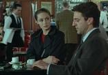 Сцена из фильма Ледяное сердце / Un coeur en hiver (1992) Ледяное сердце сцена 3