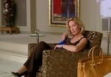 Сцена из фильма Роковая красотка / Hors de prix (2006) Роковая красотка сцена 4