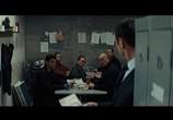 Кадр с фильма Потрошители торрент 03915 сцена 0