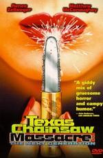 Техасская резня бензопилой 4: Новое поколение / Texas Chainsaw Massacre: The Next Generation (1994)