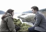 Сцена с фильма Сумерки / Twilight (2008) Сумерки