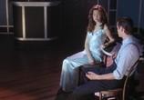 Кадр с фильма Спеши влюбиться в кого торрент 056065 план 0