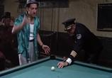 Сцена с фильма Полицейская академия 0: Город на осаде / Police Academy 0: City Under Siege (1989) Полицейская академия 0: Город на осаде случай 0