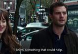 Кадр с фильма На полустолетие оттенков темнее торрент 045424 сцена 0