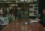 Кадр с фильма Правосудие торрент 07560 сцена 0