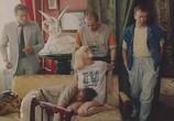 Сцена с фильма Гений (1991) Гений объяснение 0