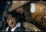 Кадр с фильма Возвращение мушкетеров торрент 0038 сцена 0