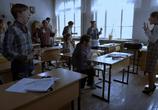 Сцена с фильма Класс коррекции (2014)