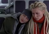 Сцена изо фильма Жить (2012) Жить театр 0
