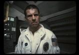 Кадр с фильма Аполлонушка 08 торрент 03191 мужчина 0
