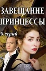 Розовая лагуна русский перевод торрент фото 650-731