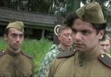 Сцена из фильма Главный калибр (2007) Главный калибр сцена 2