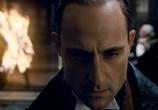 Сцена изо фильма Шерлок Холмс / Sherlock Holmes (2009) Шерлок Холмс педжент 0