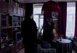 Кадр с фильма Тайны следствия торрент 075970 любовник 0