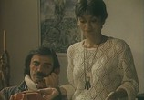 Кадр с фильма Выше радуги торрент 09673 люди 0