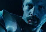 Кадр с фильма Бездна торрент 055856 любовник 0