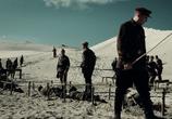 Сцена изо фильма Битва следовать Ахтиар (2015)