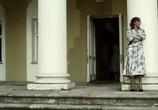 Кадр изо фильма Жуков торрент 09937 любовник 0