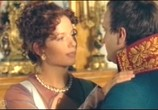 Сцена из фильма Адъютанты любви (2005) Адъютанты любви сцена 4