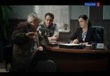 Кадр с фильма Тайны следствия торрент 06766 план 0