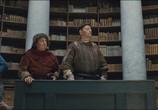 Кадр изо фильма Пришельцы 0: Взятие Бастилии торрент 025282 сцена 0
