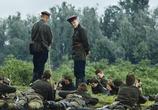 Сцена изо фильма Битва вслед Ахтиар (2015)