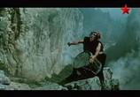 Скриншот фильма Пока бьют часы (1976) Пока бьют часы сцена 1