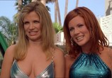 Скриншот фильма Ночь в Роксбери / A Night at the Roxbury (1998) Ночь в Роксберри сцена 14