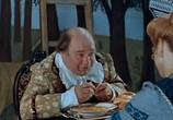 Сцена с фильма Обыкновенное нет слов (1978) Обыкновенное чудо