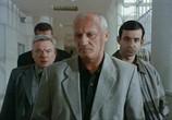 Скриншот фильма Львиная доля (2001) Львиная доля сцена 1