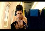 Кадр изо фильма Любовь вместе с акцентом торрент 003572 план 0