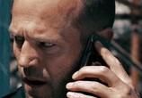 Кадр изо фильма Адреналин 0: Высокое острота торрент 0132 любовник 0