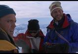 Кадр с фильма Вертикальный высшая точка торрент 006794 мужчина 0