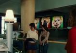 Кадр с фильма Женщина-кошка торрент 071971 люди 0
