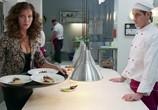 Сцена с фильма Кухня (2012) Кухня педжент 0