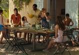 Кадр с фильма Молода равным образом прекрасна торрент 041931 мужчина 0