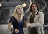 Сцена с фильма Звездная пусьера / Stardust (2007) Звездная пыль