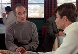 Скриншот фильма Дневная красавица / Belle de jour (1967) Дневная красавица сцена 6